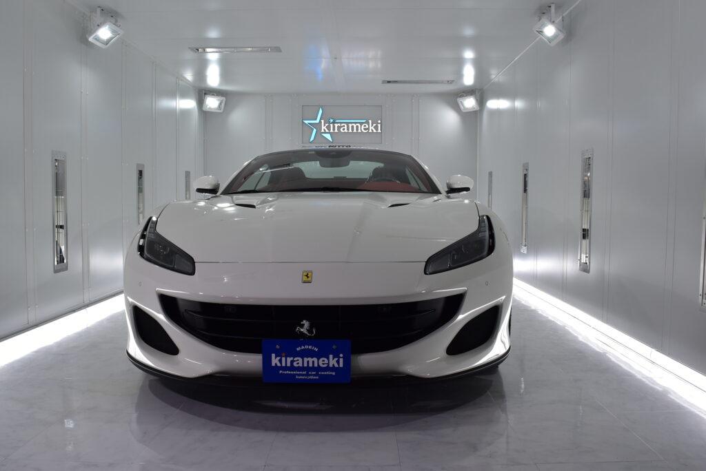 【Portofino】Ferrari カーコーテイング大阪神戸兵庫
